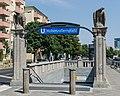 U-Bahnhof Hohenzollernplatz Entry.jpg