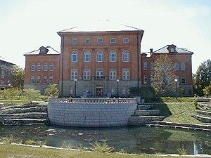 UIUC Engineering Campus - Engineering Hall