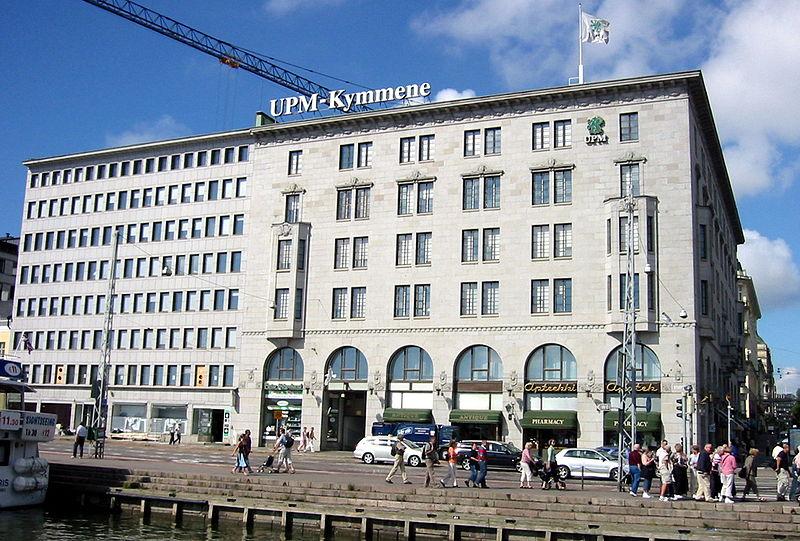 File:UPM-Kymmenen pääkonttorirakennus.jpg