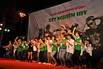 USAID and PEPFAR supports an outdoor concert to promote Vietnam's national action month for HIV (8286339315).jpg