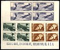 USSR 1948-08-09 cover to USA (V).jpg