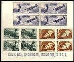 USSR 1948-08-09 cover to USA (V).jpg