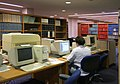 US Navy 030822-N-9593R-031 The work station area of the Medical Library.jpg