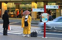 頭陀行(十二頭陀) 250px-Ueno_monk