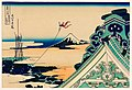 Ukiyo-e woodblock print by Katsushika Hokusai, digitally enhanced by rawpixel-com 20.jpg