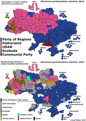 Ukrainian parliamentary election, 2012.png