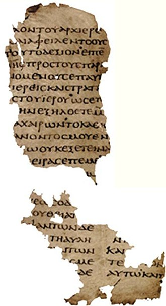 Uncial 0171 - Image: Uncial 0171 fragments 2a+2b (Florence, Biblioteca Medicea Laurenziana, PSI 1.2 + PSI 2.124) verso Luke 22,50 56.61 64