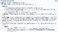 UnicodeTextSogoeUISimSun-IE8.PNG