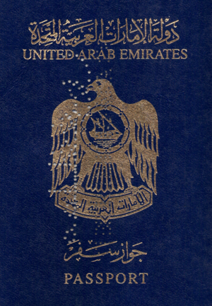 Emirati passport - United Arab Emirates passport prior to 2011.