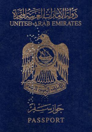 Emirati passport - United Arab Emirates passport prior to 2011.