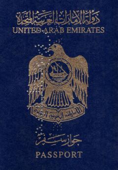 паспорт гражданина оаэ образец