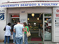 University Seafood and Poultry 01A.jpg