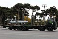 Unmanned aerial military vehicles of Azerbaijan at the 2020 Victory Parade in Baku 2.jpg