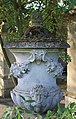 Urn by Gate, Trent Park House, Enfield.JPG