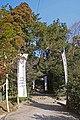 Ushiodake jinjya shrine , 潮獄(うしおだけ)神社 - panoramio.jpg