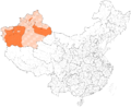 Uyghur autonomous prefectures and counties in China..png