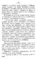 V.M. Doroshevich-Collection of Works. Volume VIII. Stage-64.png