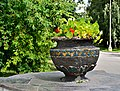 VDNKh Garden vase before Pavilion No 8 Young Naturalists.jpg