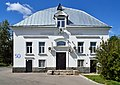 VDNKh Pavilion No 50 Dairy Industry.jpg