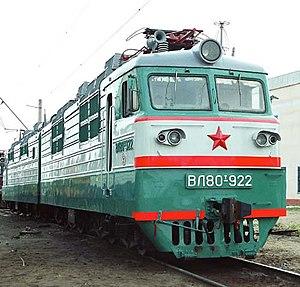 BNews.kz - В Казахстане пассажирские электровозы ВЛ-80, произведенные в СССР, будут заменены на электровозы KZ4Ac...