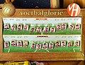 Van Houten voetbalglorie, Ajax-Feyenoord-PSV (cropped and changed).jpg