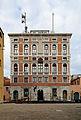 Venezia Guardia di Finanza R01.jpg