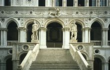 Venice - Doge Palace Entrance.jpg