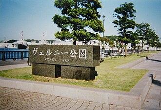 Léonce Verny - Verny Park, in Yokosuka.