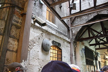 Via Dolorosa VII sign 2010.jpg