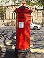 Victorian Pillar Box - geograph.org.uk - 421740.jpg