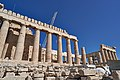 View of the south side of the Parthenon on 25 September 2020.jpg