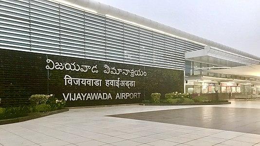 Vijayawada International Airport in fog (January 2019) 5.jpg