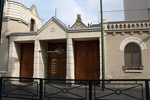 Vincennes Synagogue