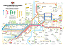 Vinnytsia Transit Map
