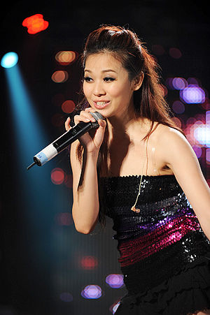 Vivien Yeo