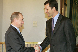 Felipe VI of Spain - Felipe meeting President Vladimir Putin of Russia, 2002