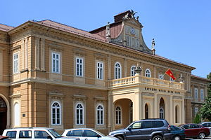 "National Museum of Montenegro - National Museum of Montenegro , ""Vladin Dom"" Cetinje."