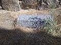 Vorotnavank (gravestone) 36.jpg