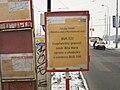 Vypich, informace o výluce tramvají.jpg