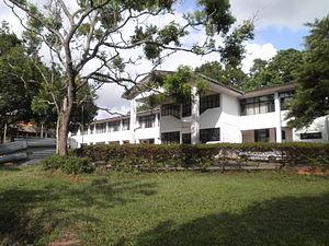 Wayamba University of Sri Lanka - Image: WUSL012
