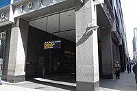 W 49th St 7th Av 08 - 745 Seventh Avenue BMT.jpg