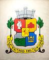 Wappen von Sofia in der Metro IMG 1721.jpg