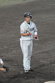 Watanabe naoto.jpg