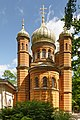 Weimar Germany Russisch-Orthodoxe-Kapelle-01.jpg