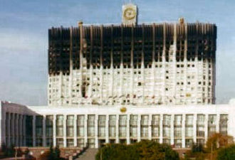 1993 Russian constitutional crisis - Burned facade of the White House after the storming