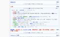 Wikipedia删除投票和请求2007年3月7日 - Wikipedia.png