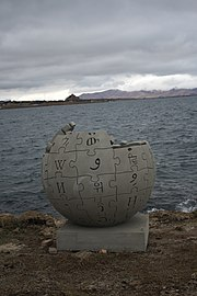 Wikipedia globe near Lake Sevan 02.jpg