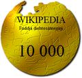 Wikipedia gollelogo 10 000 artihkkala várás.png