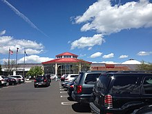 Willow Grove Park Mall third floor carousel entrance.jpg