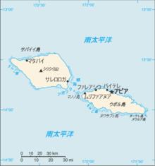 サモア - Wikipedia : 社会 日本地図 : 日本
